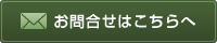 btn_contact.jpg