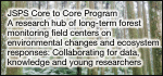 JSPS Core-to-Core Program