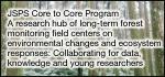 JSPS Core-to-Core Program