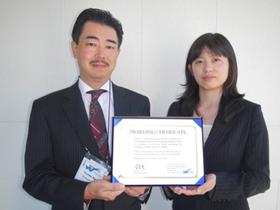 award_kuraji.JPG