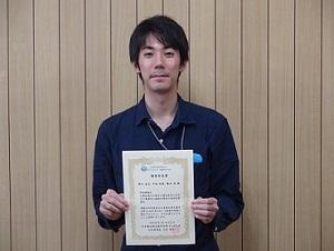 shigyo2016.jpg